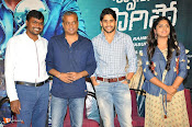 Naga Chaitanya SSS Press Meet-thumbnail-14