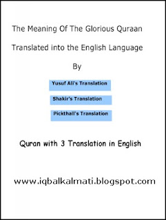 Quran with Arabi to 3 English Translation