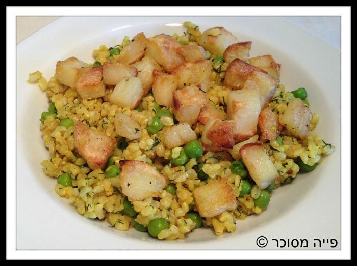 אורז בסגנון פרסי – הגרסה הבריאותית