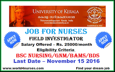 http://www.world4nurses.com/2016/11/kerala-university-field-investigator.html