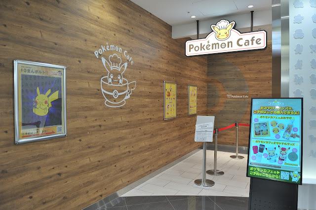 來了Pokémon Center TOKYO DX & Pokémon Café 寶可夢中心TOKYO DX 與寶可夢咖啡廳,真的一了心願,人生已圓滿!下次有機會還要再來一次,把其它的週邊產品都一起帶回家! (大心)