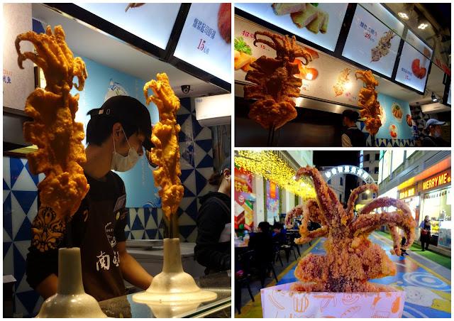 Deep fried breaded squid in Xiamen, China