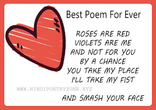 Famous Poems | GF and BF Poems