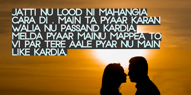Punjabi Status Yaari