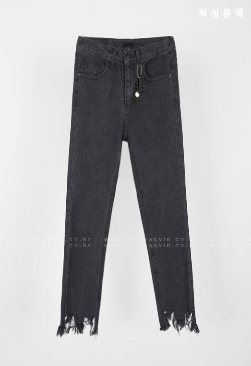 Frayed Hem Straight Leg Jeans