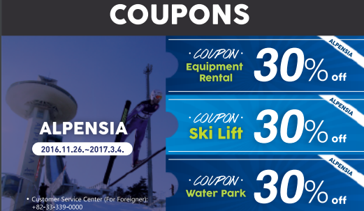 Seoul discount coupon