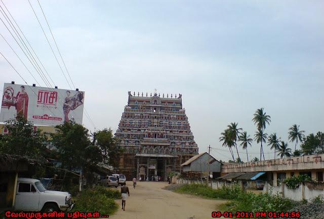 Thirubuvanam  Sri Kambakareswarar temple