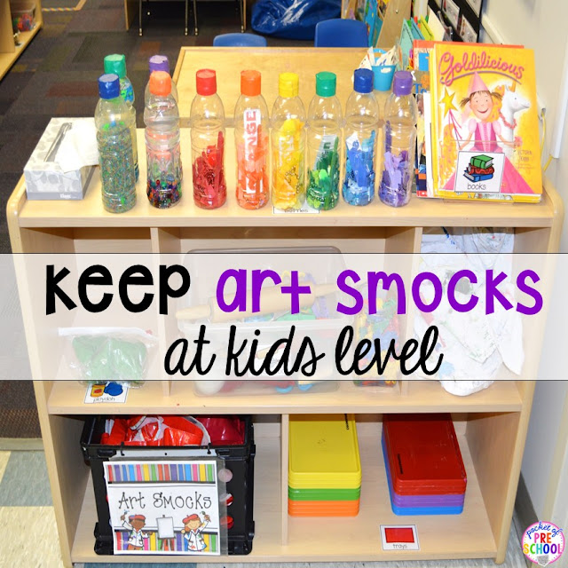 Keep the students' smocks at a level where they can reach them, so that kids can independently grab smocks when it's time to get ready for art.