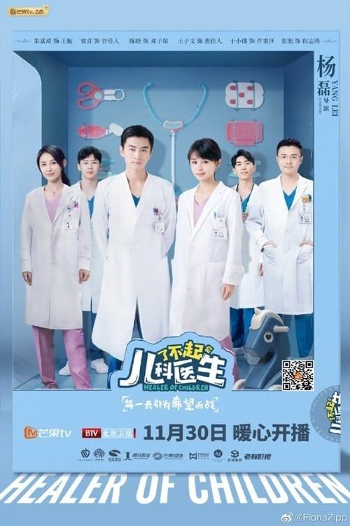 Bác Sĩ Khoa Nhi Tài Ba - Healer Of Children (2020)