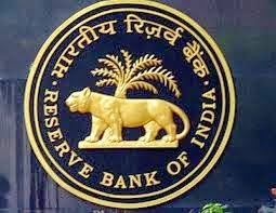RBI Assistant 2015 Final Result Out | RBI Assistant 2014 Interview Result