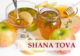 shana tova images,L'shana tova images,L'shana tova pictures,shana tova pictures,free shana tova images,shana tova image,shana tova
