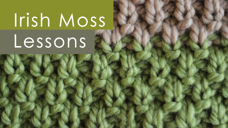 Lovely Yarn Escapes Detangling Seed Stitch Vs Moss