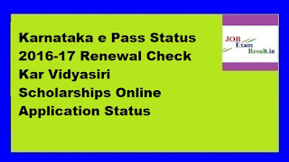 Karnataka e Pass Status 2016-17 Renewal Check Kar Vidyasiri Scholarships Online Application Status