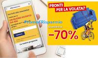 Logo Mercatone Uno: buono sconto da 10€ gratis e sconti fino al 70%