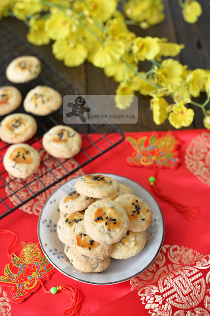crispy sweet salty seaweed butter cookies