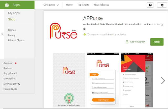 AP Government launch AP Purse an Android App