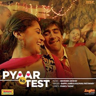 Pyaar Ka Test - Running Shaadi.Com (2017)