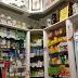 Aprobado o Regulamento da Lei de Desindexación, que evitará que a subida xeral dos prezos tradúzase automaticamente a determinados bens e servizos nos que intervén o sector público, como os billetes de autobús ou os medicamentos