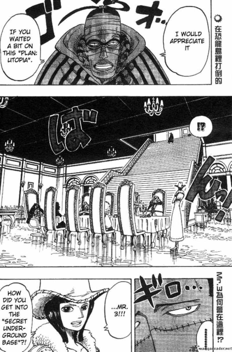 One Piece 166