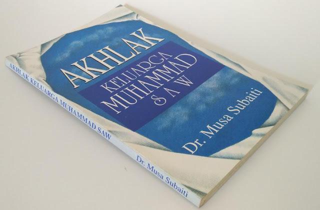 E-Book: Akhlak Keluarga Muhammad SAW