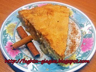 Μηλόπιτα κλασική - από «Τα φαγητά της γιαγιάς»