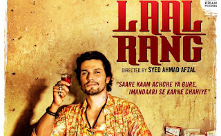 yeh laal rang free download