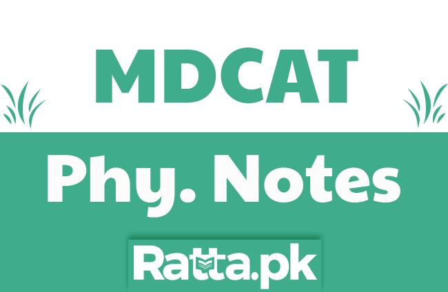 MDCAT Physics Notes KIPS pdf Download