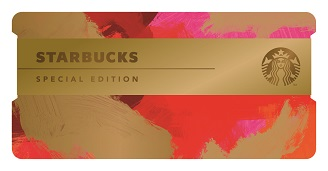 Starbucks Special Edition Holiday Card with Metal Wrap