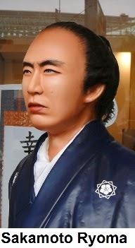 Takasugi shinsaku wife sexual dysfunction