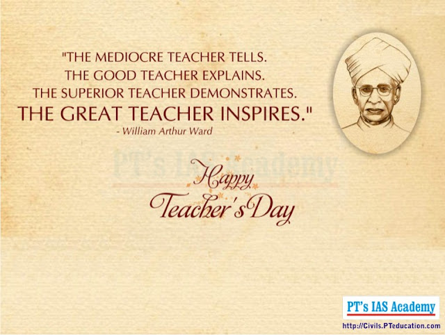 PT education, PT's IAS Academy, Bodhi Booster, SandeepManudhane.org