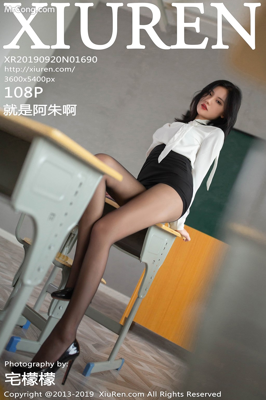 Image XIUREN-No.1690-Jiu-Shi-A-Zhu-A-MrCong.com-109 in post XIUREN No.1690: Jiu Shi A Zhu A (就是阿朱啊) (109 ảnh)