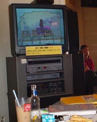 Uptown Girl! Popular karaoke the world over.