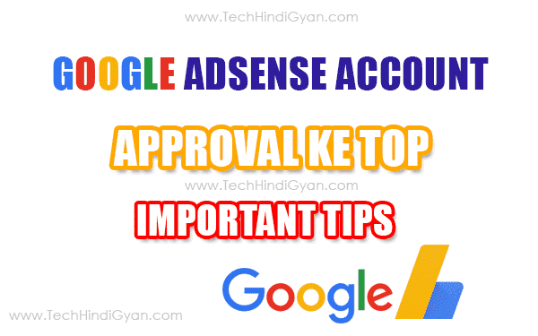 Google Adsense Account Approved Kaise Kare | Adsense Approval Tricks 2018