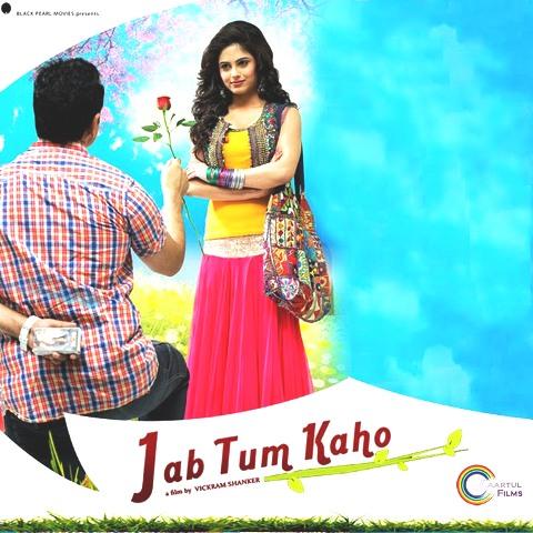 Jab Tum Kaho (2016) - Parvin Dabas, Ambalika & Shirin Guha