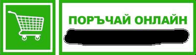ТИНЕДОЛ ЦЕНА