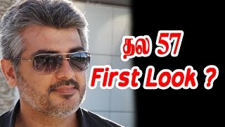 'Thala 57' Movie First Look Released In Pongal?  Ajith   Kajal Aggarwal