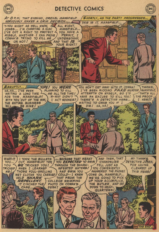 Read online Detective Comics (1937) comic -  Issue #229 - 32