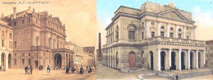 Το παλαιό Δημοτικό Θέατρο της Κέρκυρας