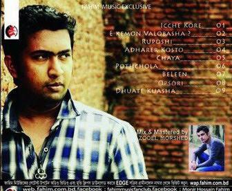 Pothchola Ft. Raihan Sharif 2012 Bangla Eid Album Mp3 song free Download