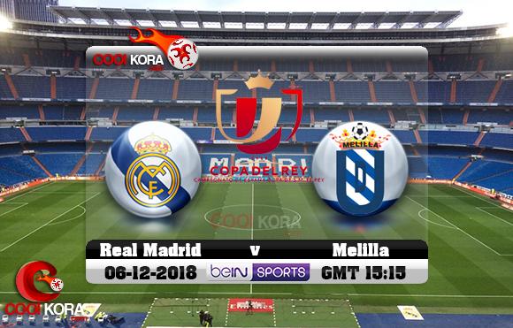 مشاهدة مباراة ريال مدريد ومليلية اليوم 6-12-2018 في كأس ملك أسبانيا