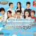 Town CD Vol 50 Full Album [Khmer New Year 2014]