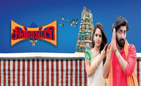 Chinnathambi 11-01-2018 Vijay TV Serial