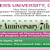Achievers University 7th Convocation Ceremony Programme of Events - 2018