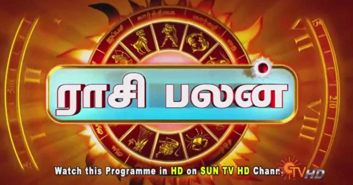 Watch Live Tamil Tv Serials – Migliori Pagine da Colorare