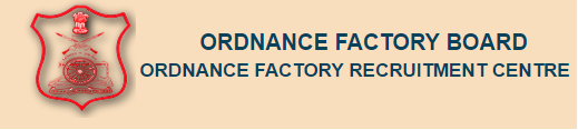 Ordinance Factory Admit Card 2017