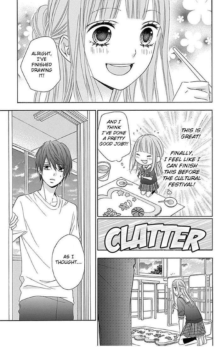 Tsubasa to Hotaru 13