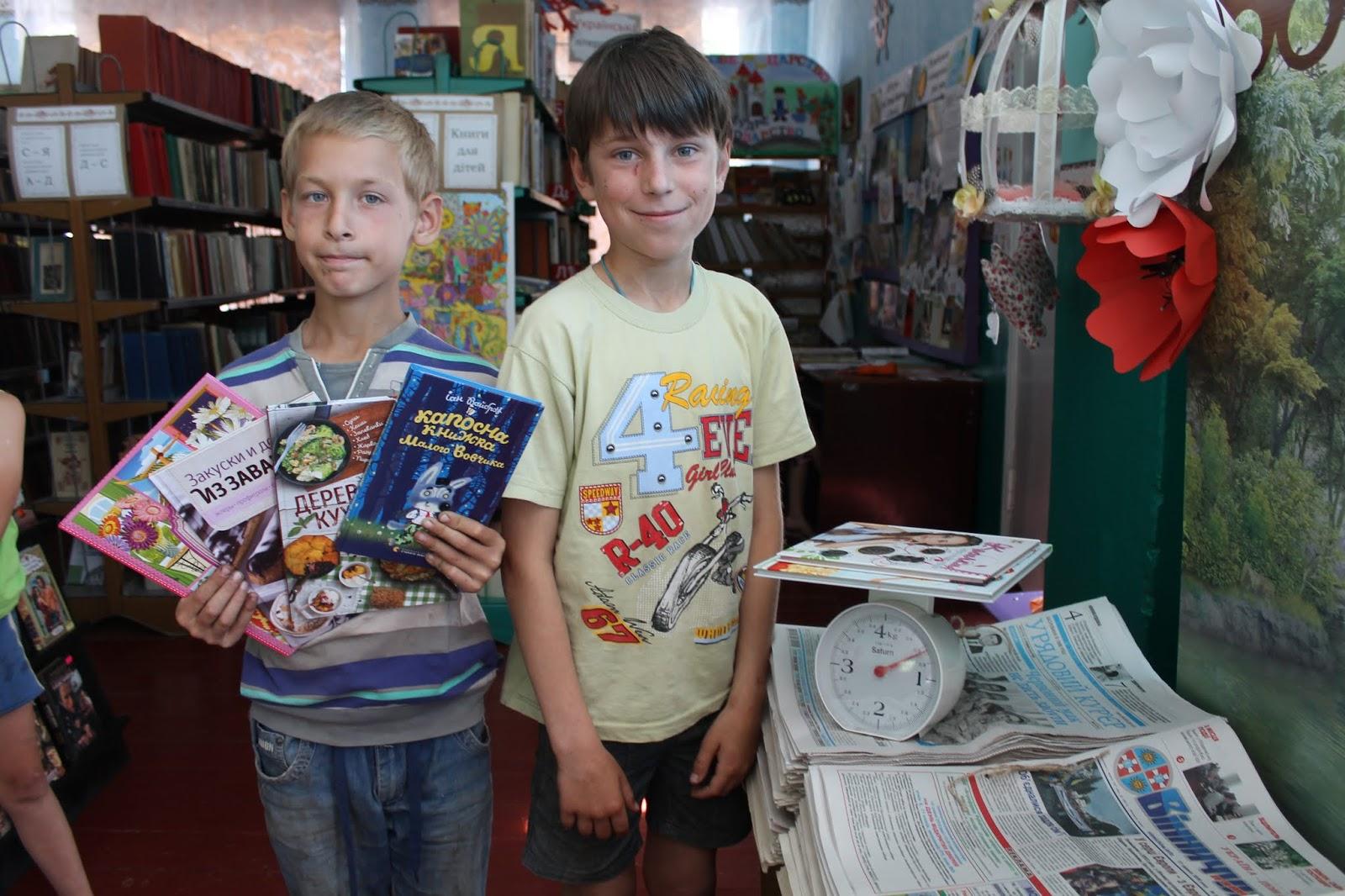 Цей захід було проведено для юних читачів з метою зробити похід до  бібліотеки цікавим 63093869cecab