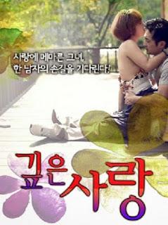Deep Love (2012)