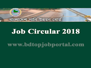 Bangladesh Water Development Board (BWDB) Job Viva Test Date, Time and Seat Plan