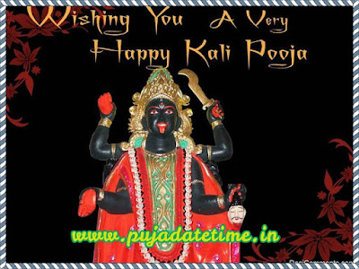 Kalipuja Text SMS Messages
